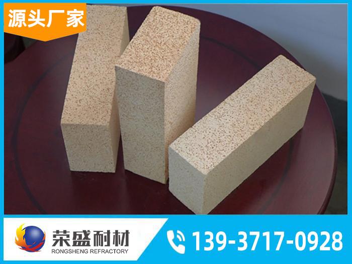 高铝质保温砖